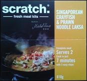 2014-05-08 11.29.41 Scratch meal